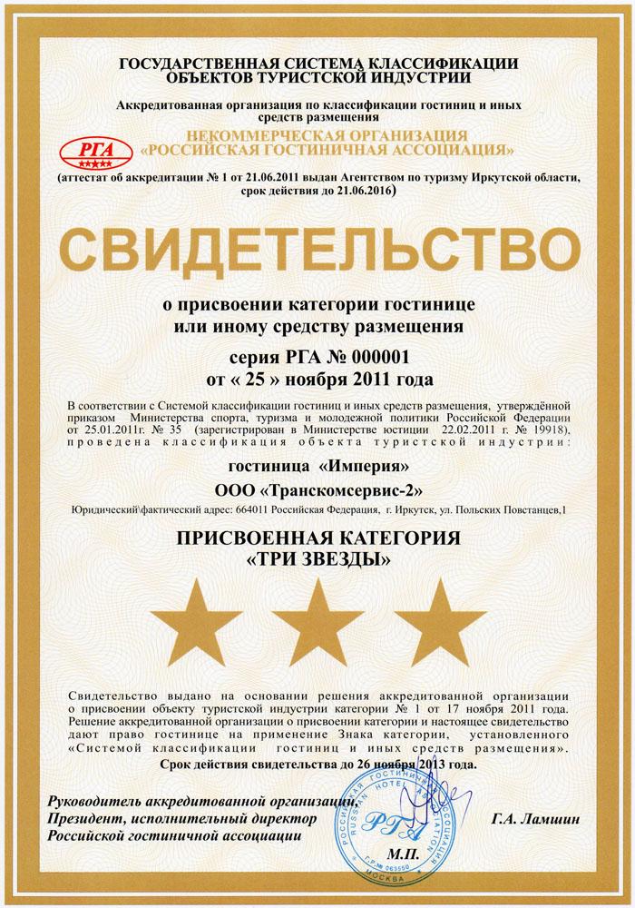 Курсы валют г иркутск