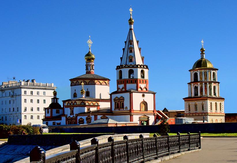Курсы валют в иркутске
